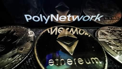 Акцент на безпеці: Poly Network запросила на роботу хакера, який вкрав у неї 600 мільйонів