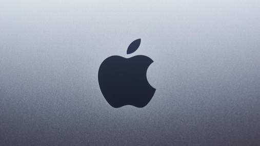 Дослідник заявив, що алгоритм пошуку дитячої порнографії легко обманути: Apple відповіла