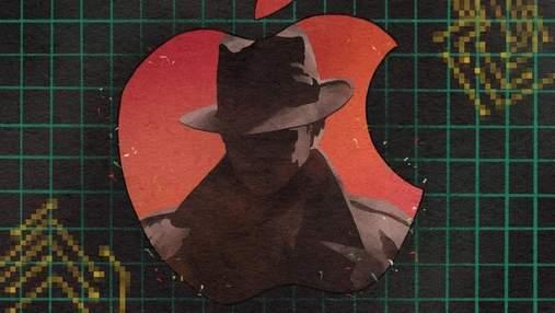 """Подвійний агент Apple: колишній інсайдер, що торгував інформацією компанії, здавав """"своїх"""""""