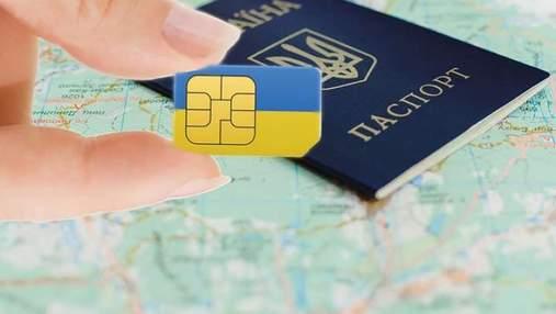 """Мобильные операторы поддерживают инициативу, – """"слуга"""" Федиенко об идентификации SIM-карт"""
