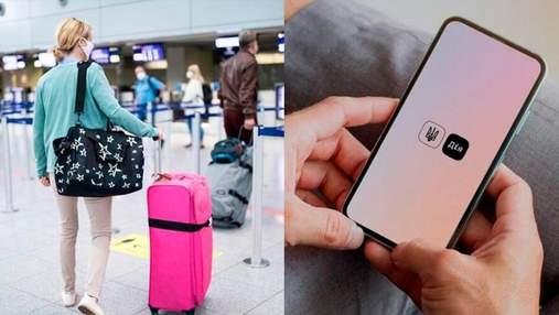 ЕС одобрил COVID-сертификаты Украины: как и когда с ними можно будет путешествовать