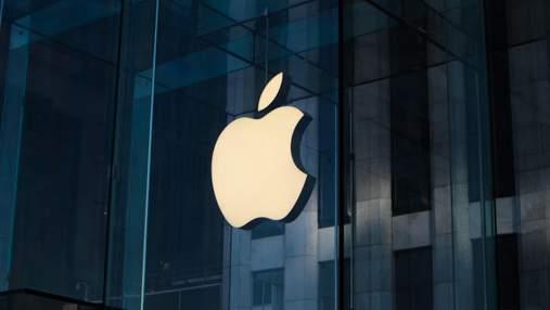 Недосяжна Apple: виробник iPhone залишається найдорожчою компанією світу