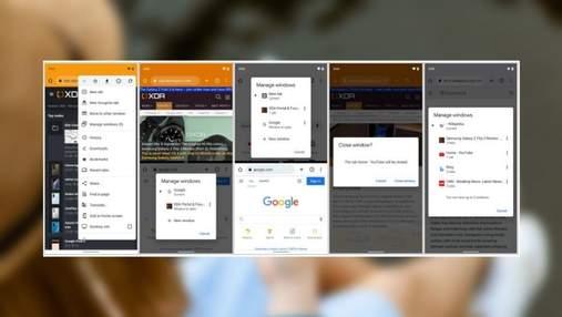 Chrome на Android 12 отримає важливу функцію комп'ютерної версії браузера
