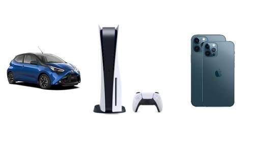 Проблема з чипами триває: автогіганти та технологічні компанії масово скорочують виробництво