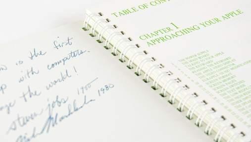 З підписом Стіва Джобса: рідкісний посібник до Apple II продали на аукціоні за шалену суму
