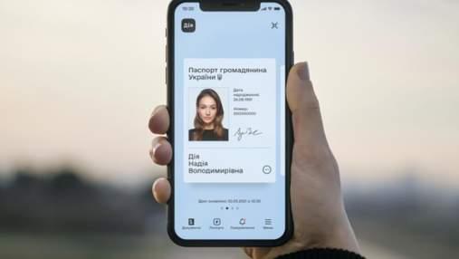 Отныне цифровые паспорта в Дие имеют такую же силу, как бумажные или пластиковые
