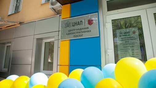Все ЦПАУ Киева начали принимать паспорта в Дии