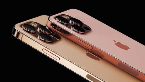 Коли вийде iPhone 13: відомі нові подробиці презентації та виробництва