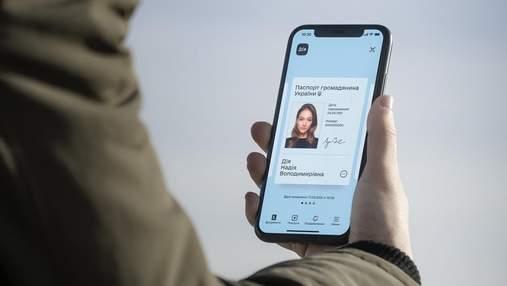 Вместо паспорта – смартфон: е-документ активно используют в банках и ЦНАУ