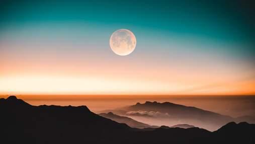 Місячний календар на вересень 2021: коли будуть сприятливі та несприятливі дні