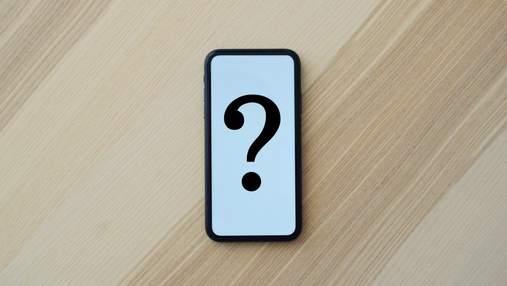 Правда чи монтаж: Apple, можливо, показала iPhone 13 без вирізу на екрані