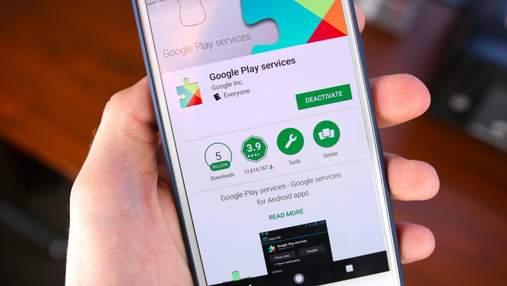 Десятки мільярдів доларів: вперше стало відомо скільки заробляє Google Play