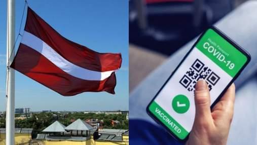 Латвия признала украинские COVID-сертификаты