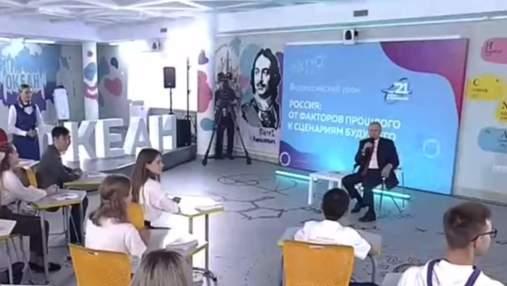 Прохання школяра підписатись на ютуб ввело Путіна у ступор