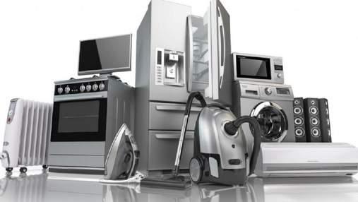 В соответствии с законодательством ЕС: в Украине вводят спецмаркировку бытовых приборов