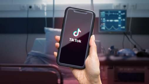 """""""Швидка"""" та зонд: чим мінімально може обернутися новий дитячий челендж у TikTok"""
