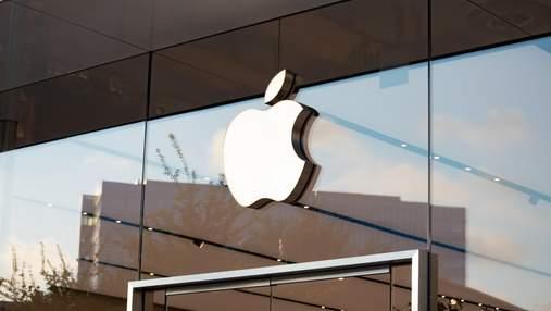 Apple відкладає технологію сканування фотографій користувачів: чому компанія передумала