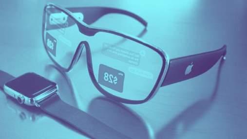 Окуляри доповненої реальності від Apple не зможуть працювати самостійно