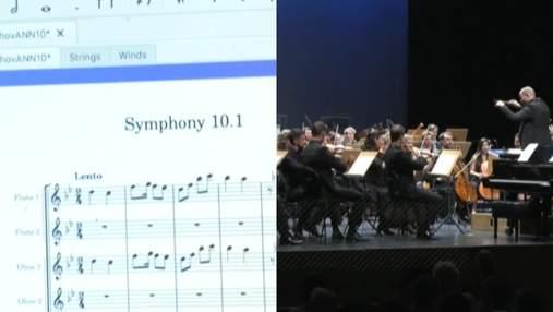 Незавершена симфонія Бетховена: штучний інтелект зміг відтворити кінцівку твору генія