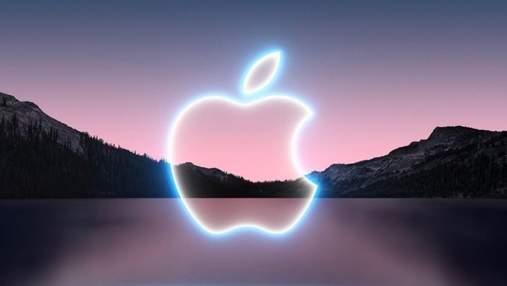 Apple назвала дату презентации iPhone 13 – какие новинки покажет компания