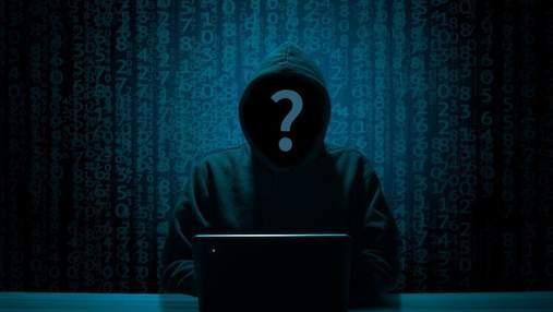Усі в небезпеці: хакери знайшли новий спосіб крадіжки даних з комп'ютерів