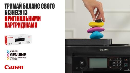 Як зекономити на обслуговуванні лазерних принтерів