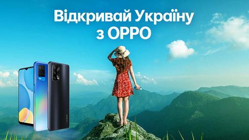"""Мандри Україною з камерофонами напоготові: як пройшов фототур """"Відкривай Україну з ОРРО-2021"""""""