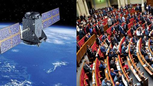 Возможные злоупотребления в Госкосмосе: Верховная Рада создала ВСК
