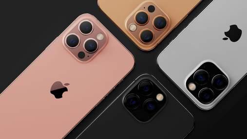 iPhone 13 вже близько: де дивитися презентацію Apple онлайн