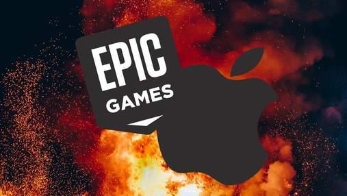 Суд Epic Games проти Apple завершився: яке рішення прийняли і що буде далі