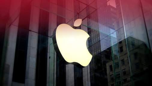Презентація Apple 2021: які ґаджети показала компанія