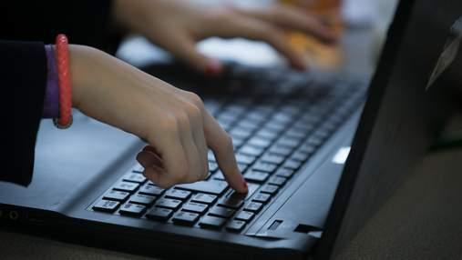У мережу злили 53 мільйони записів про персональні дані українців