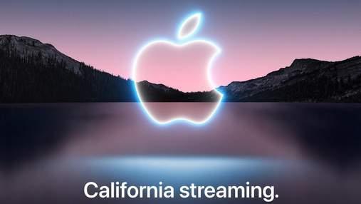 Які ґаджети Apple покаже на першій презентації 2021