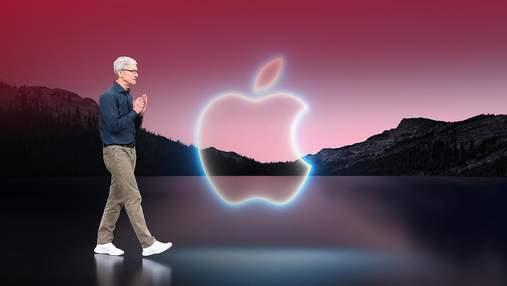 Презентація Apple 14 вересня 2021: текстова онлайн-трансляція заходу