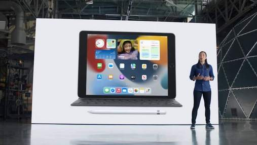 Apple презентувала IPad9 та новий IPad mini: їх характеристики