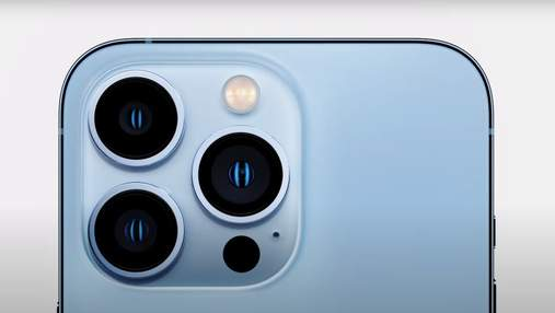 iPhone 13 Pro та Pro Max показали на презентації Apple і вже назвали найпотужнішими у світі