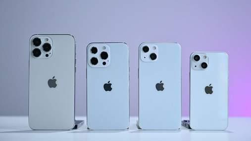 Ціна iPhone 13 в Україні: скільки коштуватиме новий смартфон від Apple