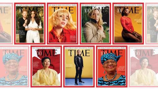 Журнал Time назвав 100 найвпливовіших людей 2021 року