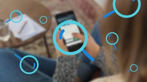 Специалисты Citizen Lab обнаружили новую версию шпионского приложения Pegasus