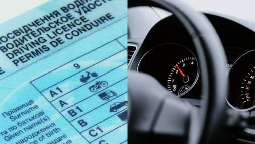 Може привезти кур'єр: уряд дозволив українцям дистанційно отримати права водія