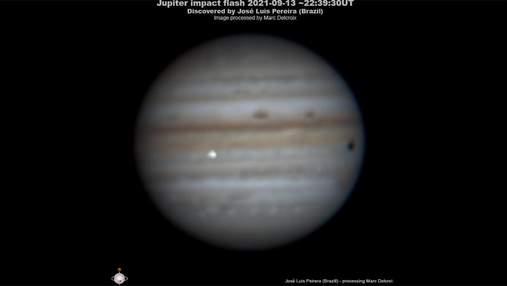 В Юпітер врізалося невідоме космічне тіло: відео рідкісної події