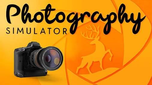 Photography Simulator: представили трейлер нової відеогри, присвяченої фотографії дикої природи