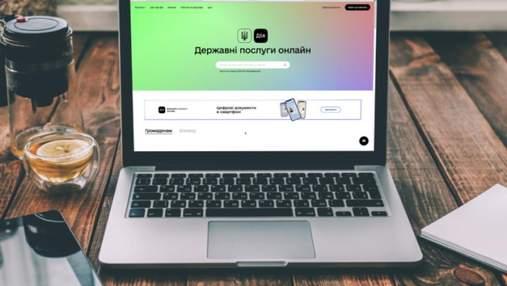 Українці зможуть друкувати цифрові COVID-сертифікати