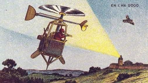 Малюнки 1900 року показали, яким люди бачили майбутнє через сто років: що ж вгадали