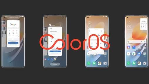 Oppo офіційно представила ColorOS 12: зміни й графік оновлень