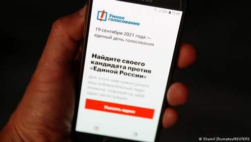 """Google та Apple видалили застосунок """"Навальний"""": опозиція каже, що це – через тиск Кремля"""