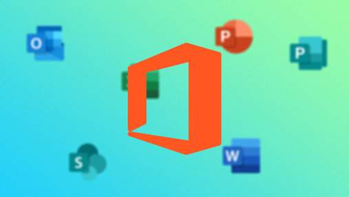 Microsoft анонсировала Office 2021: когда ждать обновленные Word и Excel