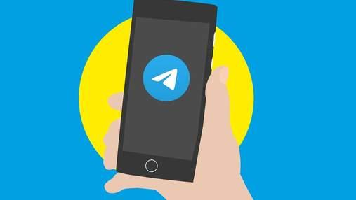 Украинские пользователи Telegram сообщили о сбое в работе мессенджера