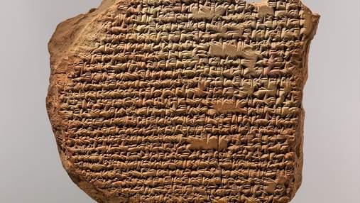 Перекладач-провидець: нова програма відновлює втрачені месопотамські клинописи