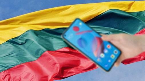 Чому Міністерство оборони Литви закликає не купувати смартфони Xiaomi  і викинути ті, які вже є